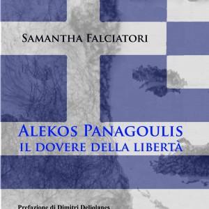 Alekos Panagoulis - ITA
