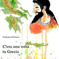 c'era una volta in Grecia copertina-vladimiro
